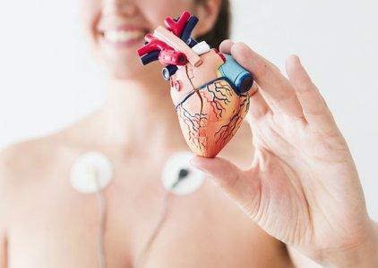 Guidelines para a reabilitação cardíaca e prevenção de outras doenças cardiovasculares pós Enfarte Agudo do Miocárdio (EAM)